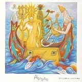 声ものがたり 神話シリーズ ギリシャ神話II~エロスの物語 画像