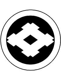 家紋シール 張り紋 黒紋付用 nkp 日向紋 3.9cm 6枚組 丸に井桁