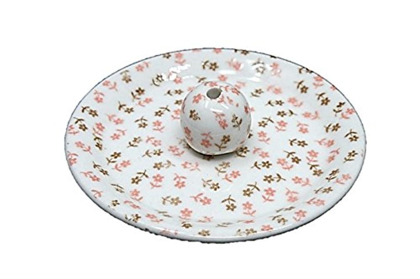 野心溶ける動かす9-19 ミニフラワー 9cm香皿 お香立て お香たて 陶器 日本製 製造?直売品