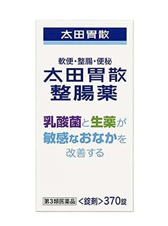 【第3類医薬品】太田胃散整腸薬 370錠