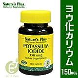 ヨウ化カリウム Potassium Iodide 150mcg 100タブレット入 (ヨウ素、ヨード)【海外直送品】
