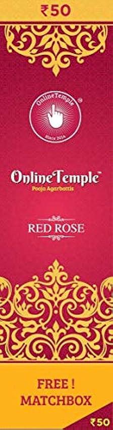 着替える衛星休みOnline Temple Pooja Agarbattis (Incense Stick) red Rose Fragrance (pack of 2)