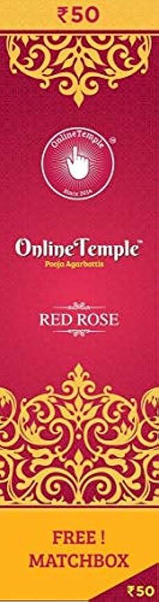 釈義ディーラーちっちゃいOnline Temple Pooja Agarbattis (Incense Stick) red Rose Fragrance (pack of 2)