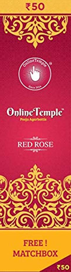 ビザ緊急ランタンOnline Temple Pooja Agarbattis (Incense Stick) red Rose Fragrance (pack of 2)