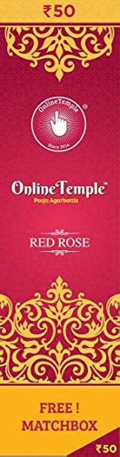 サイバースペース肌寒い精神Online Temple Pooja Agarbattis (Incense Stick) red Rose Fragrance (pack of 2)