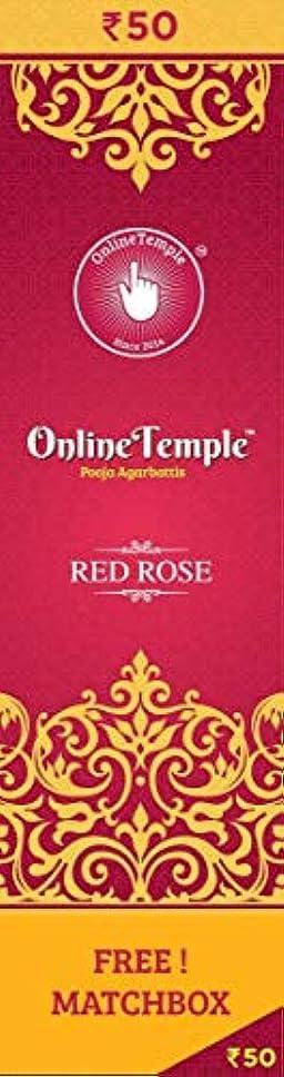 政治家の電気技師撃退するOnline Temple Pooja Agarbattis (Incense Stick) red Rose Fragrance (pack of 2)