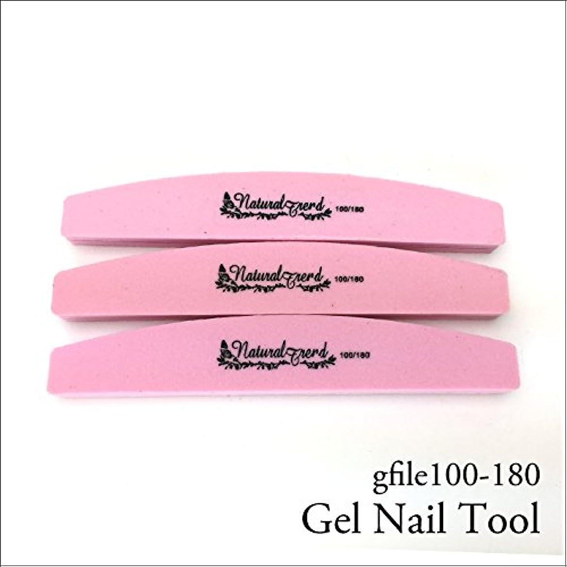 強い添加虎NaturalTrend ジェルネイル 爪やすり バッファー ファイル 100-180 3本セット