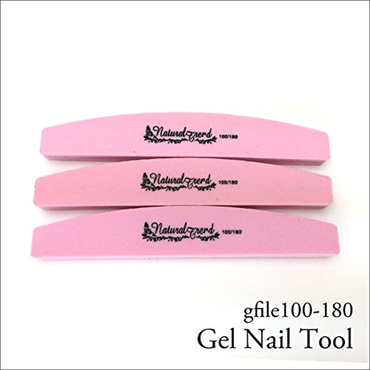 NaturalTrend ジェルネイル 爪やすり バッファー ファイル 100-180 3本セット