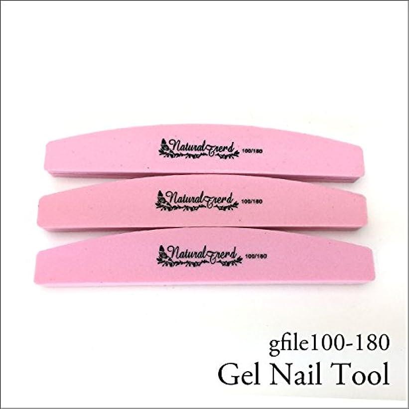 効率冷蔵する反発NaturalTrend ジェルネイル 爪やすり バッファー ファイル 100-180 3本セット