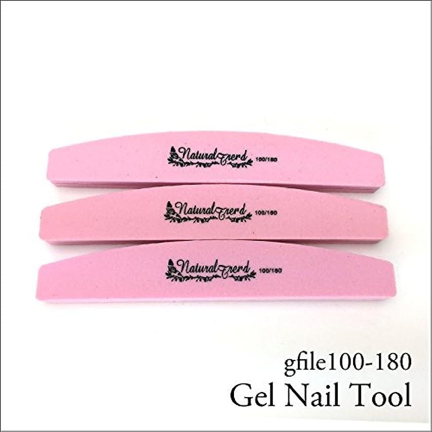天使永遠のタンザニアNaturalTrend ジェルネイル 爪やすり バッファー ファイル 100-180 3本セット
