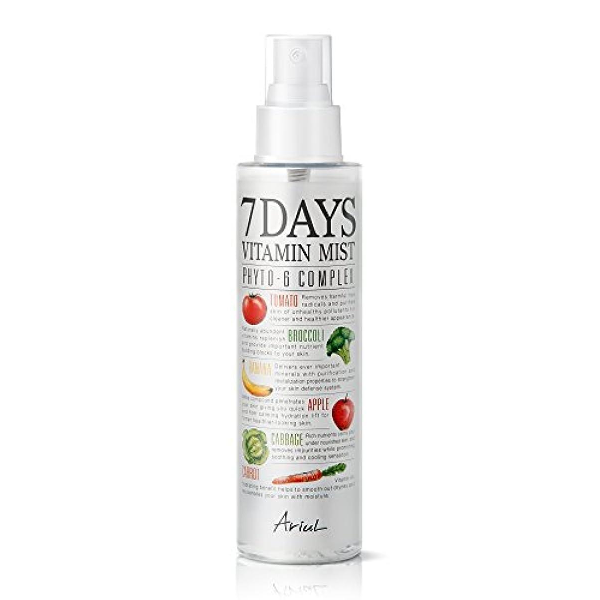 粘り強い男作業アリアル 7デイズビタミンミスト150ml / Ariul Natural Facial Face Mist 7 Days Vitamin Mist [並行輸入品]