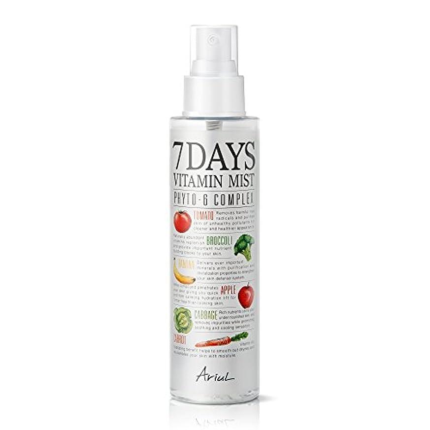つづり合計黒人アリアル 7デイズビタミンミスト150ml / Ariul Natural Facial Face Mist 7 Days Vitamin Mist [並行輸入品]