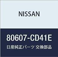 NISSAN(ニッサン) 日産純正部品 ドア ハンドル LH 80607-CD41E