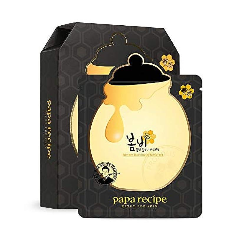 慢十分にとにかくPapa recipe Bombee Black Honey Mask Pack (25g × 10ea)/パパレシピ ボムビー ブラックハニー マスクパック (25g × 10枚)