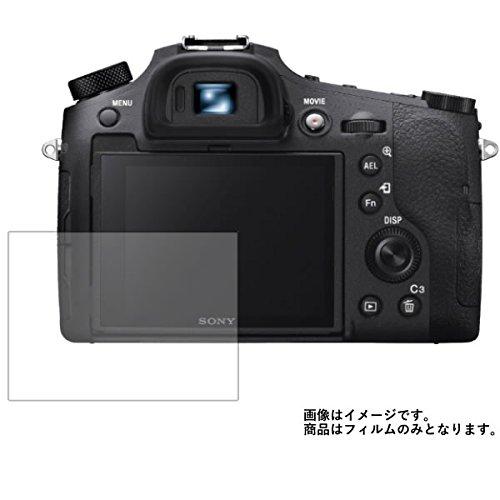 Sony Cyber-shot DSC-RX10M4 用【高硬度9H】液晶保護フィルム 傷に強い!強...