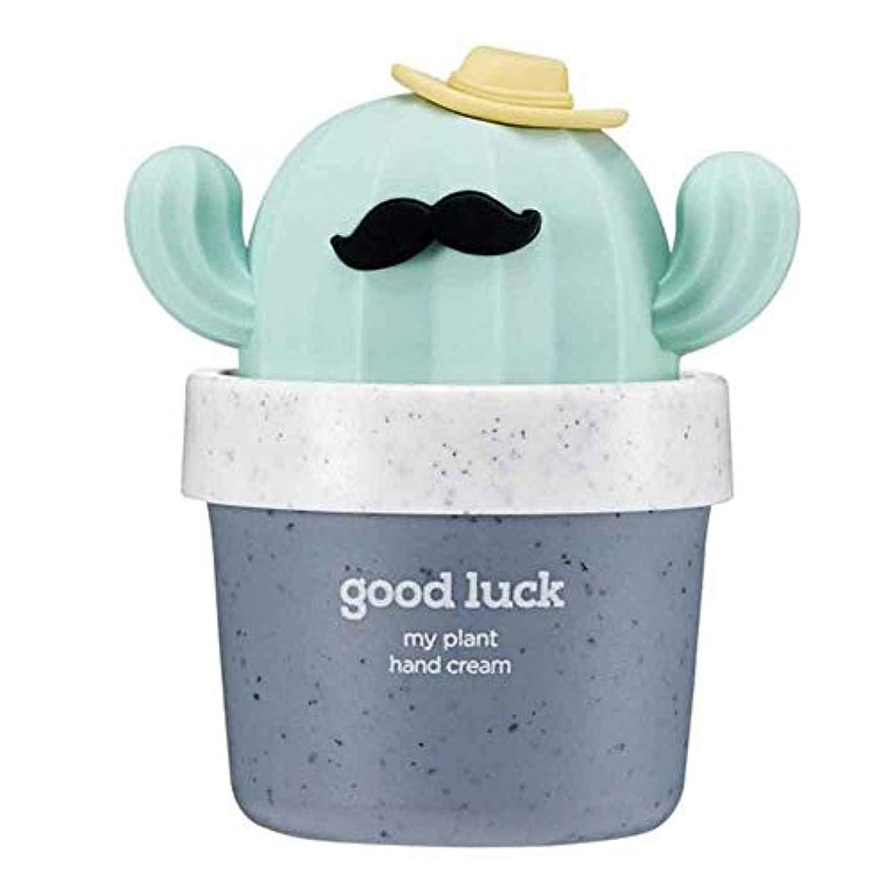 気味の悪い悲しいことに黙認する[THE FACE SHOP] ザフェイスショップ ミニサボテン 鉢植えハンドクリーム #01 Good Luck 30ml
