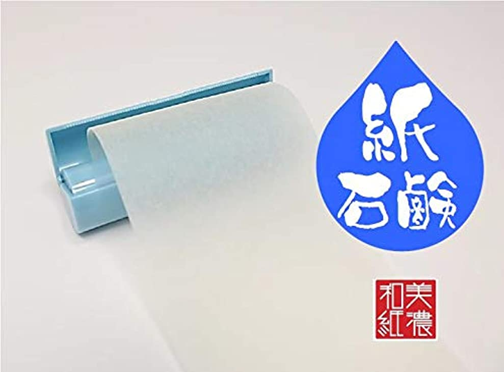 アライアンス馬力ファランクス持ち運びに便利!手のひらサイズのフリーカット紙石鹸