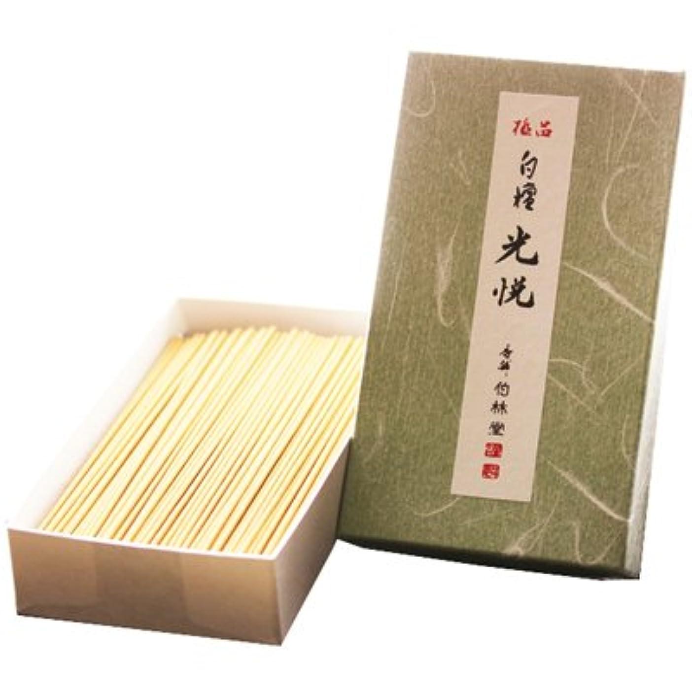 種類交流する適切な極品白檀光悦(大箱) お線香