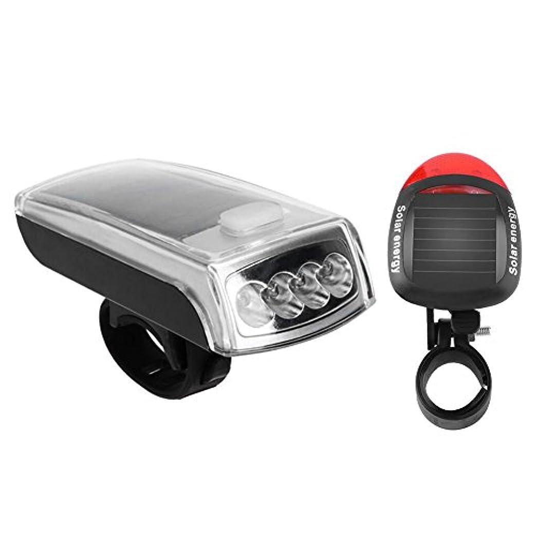 後継家わずらわしいsunyueydeng 自転車ライト,新しい防水ナイトライディング自転車ヘッドライト4LED高輝度ソーラー充電マウンテンバイク照明ホーンセット