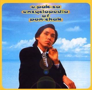 李博士(イ・パクサ)のポンチャック大百科 / 李博士 (CD - 1996)