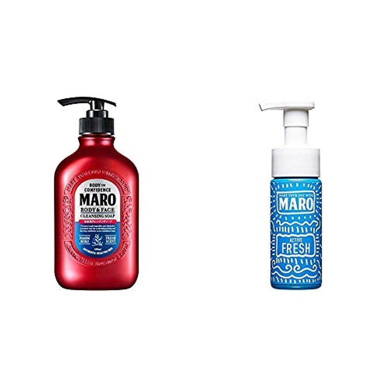 コンパニオン負相対サイズMARO 全身用 ボディソープ 450ml & グルーヴィー 泡洗顔 アクティブフレッシュ 150ml
