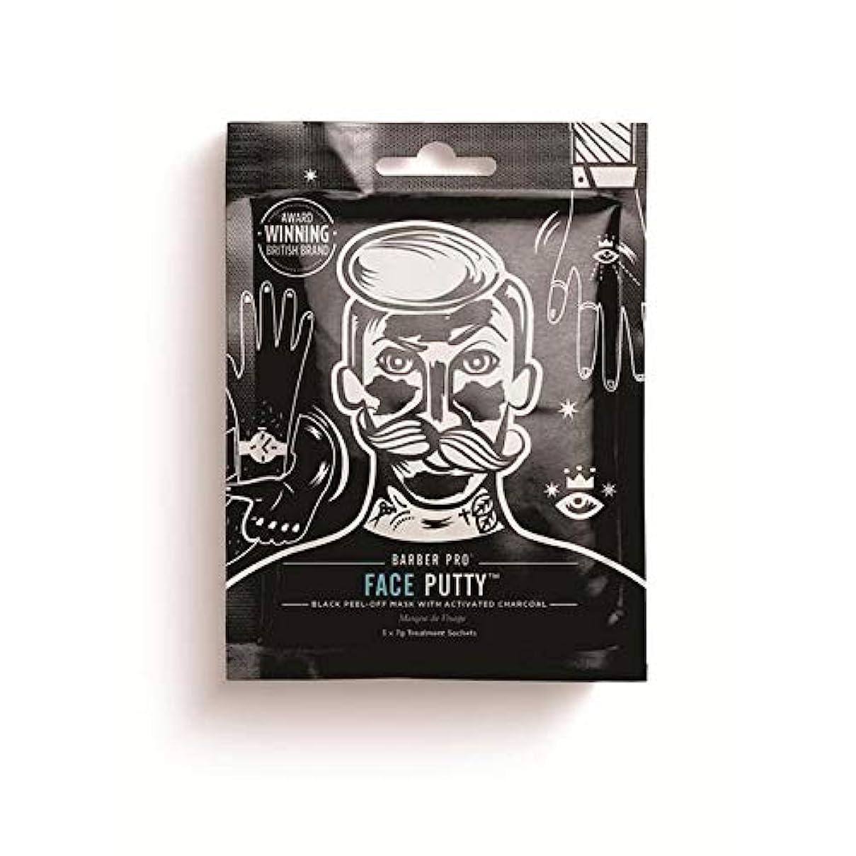 添付処分した偶然[Beauty Pro] 理髪プロの顔パテ剥がれマスク3×7グラム - BARBER PRO Face Putty Peel Off Mask 3 x 7g [並行輸入品]