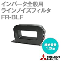 三菱電機 FR-BLF ラインノイズフィルタ インバータ全般用 NN