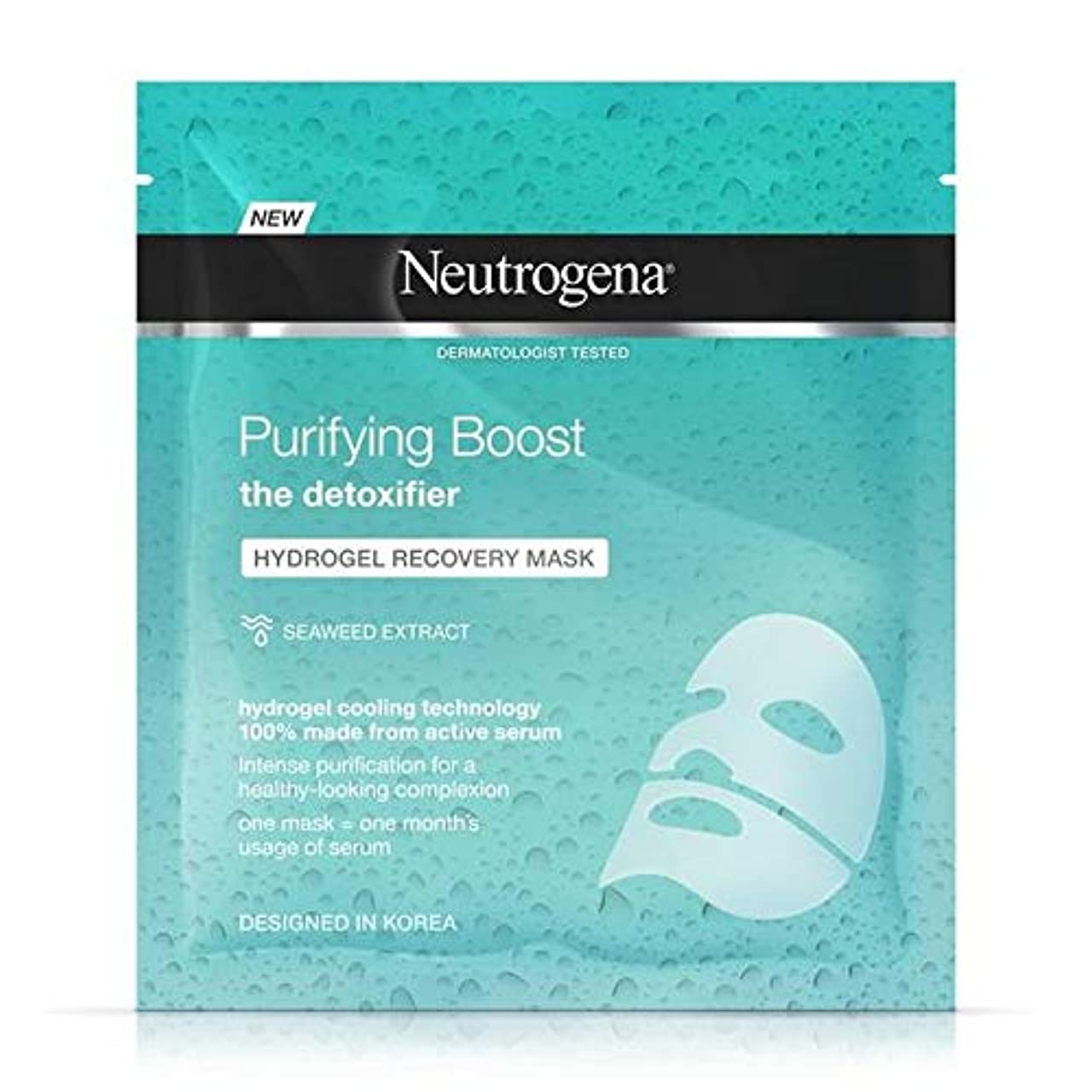 派手ゆるい二層[Neutrogena] ニュートロジーナ浄化ブーストハイドロゲルマスク30ミリリットル - Neutrogena Purifying Boost Hydrogel Mask 30ml [並行輸入品]