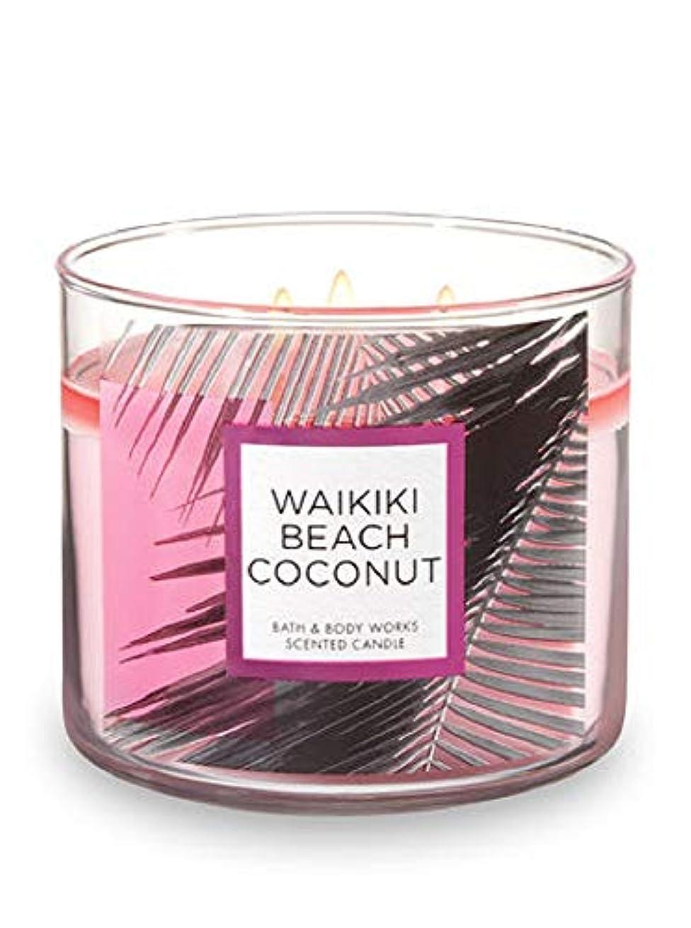 リサイクルする血統簡単なBath and Body Works 3 Wick Scented Waikiki Beach Coconut 430ml with Essential Oils