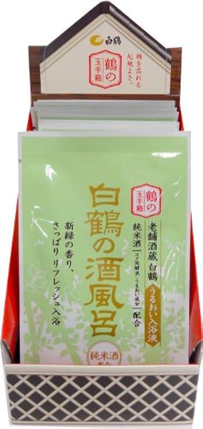 乳剤感心するはっきりしない白鶴の酒風呂 純米酒配合 25ml×20包入 森林の香り(ピュアグリーンの湯)