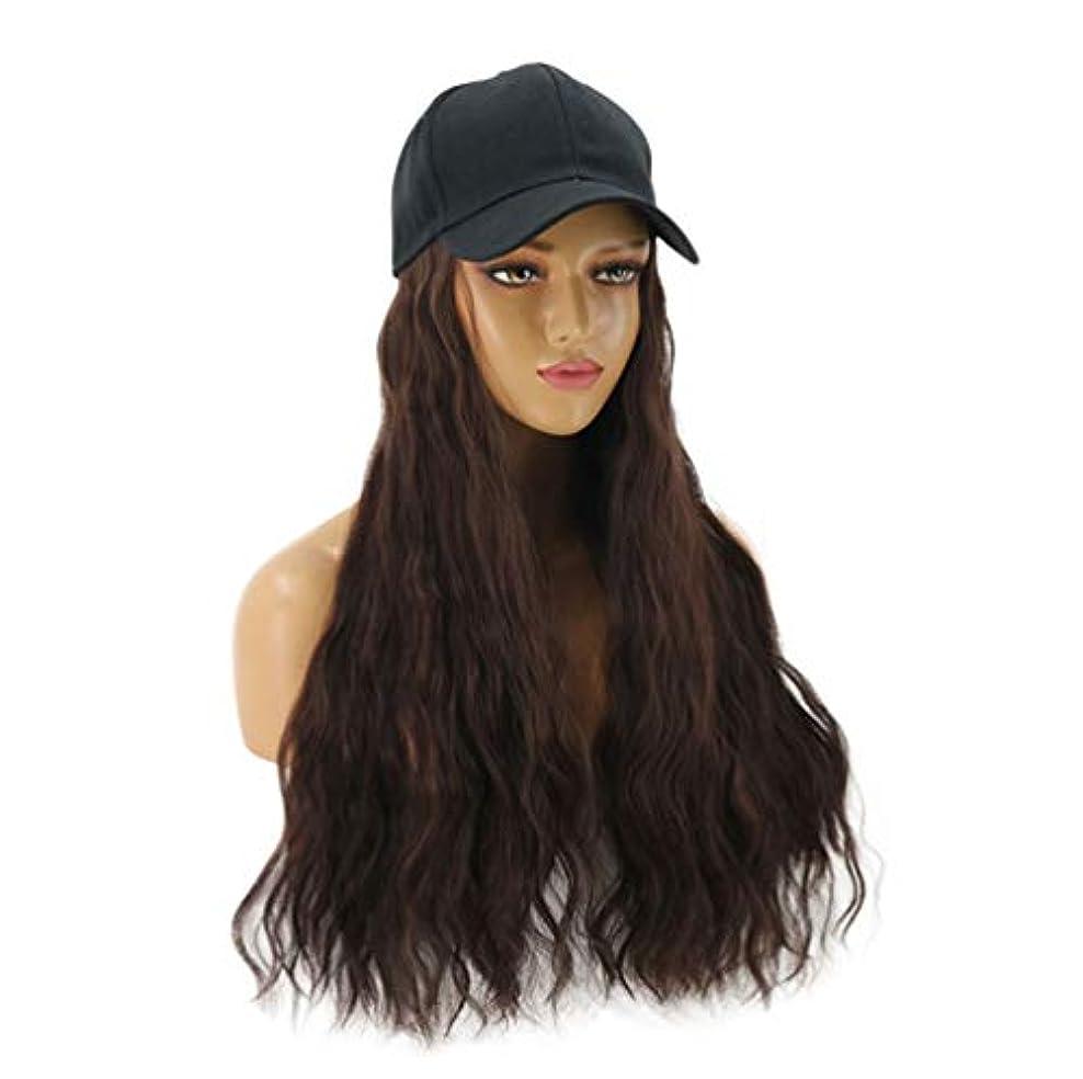 ヘアエクステンション付き女性野球帽コーンウェーブヘアエクステンション付きブラックハット付き天然人工毛毎日のパーティー用ワンピース