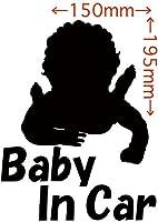 カッティングステッカー Baby In Car (ベイビー イン カー/赤ちゃんが乗ってます)・3 約195mm×約150mm ブラック 黒