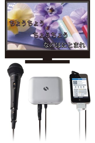1年間歌い放題!動画通信カラオケ「スマカラ」【iPad1/2/3,iPhone4/4S,iPod touch4G用】