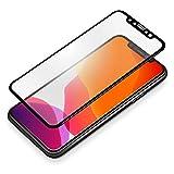 PGA Premium Style iPhone 11 治具付き 3Dハイブリッドガラス アンチグレア PG-19BGL02H