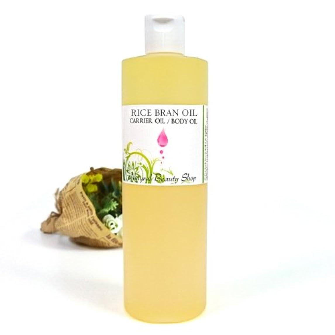 治すくるくるバリケードライスブランオイル 250ml (米油 米ぬかオイル ライスオイル)