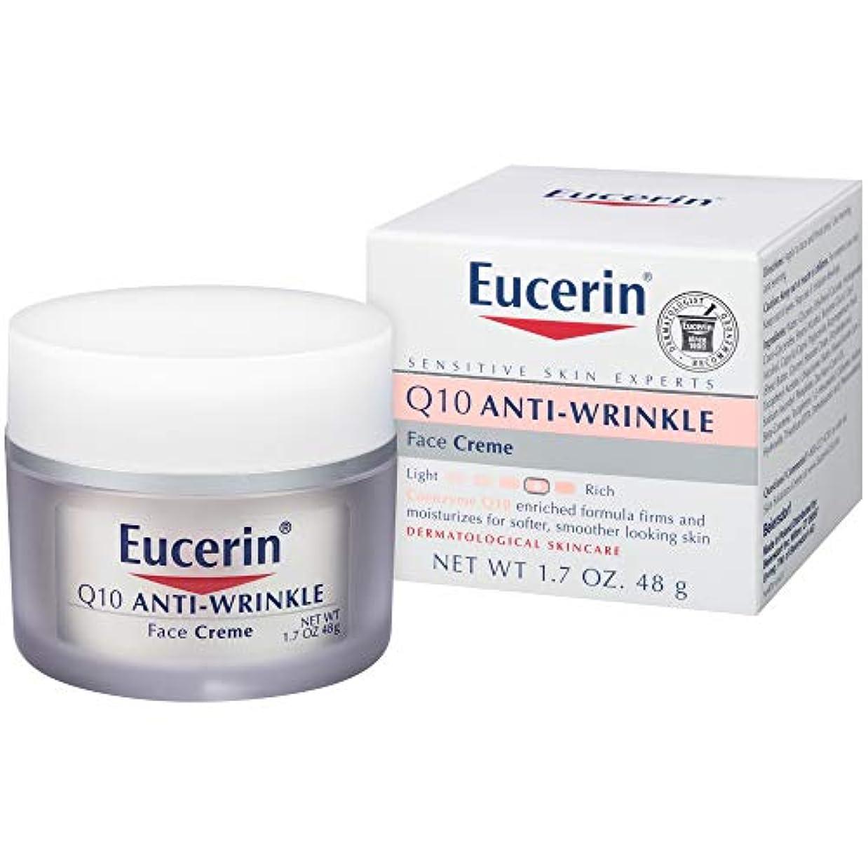 表面ランチョン手綱Eucerin Sensitive Facial Skin Q10 Anti-Wrinkle Sensitive Skin Creme 48g (並行輸入品)