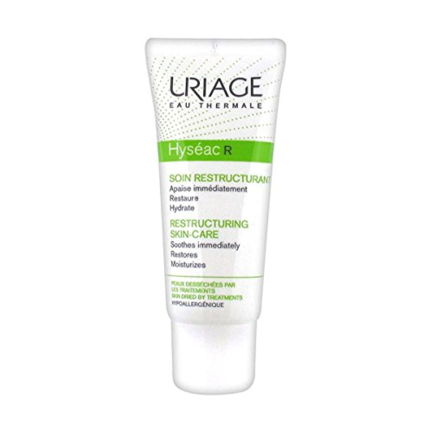 一回の失業者Uriage Hys饌c R Restructuring Skin-care 40ml [並行輸入品]