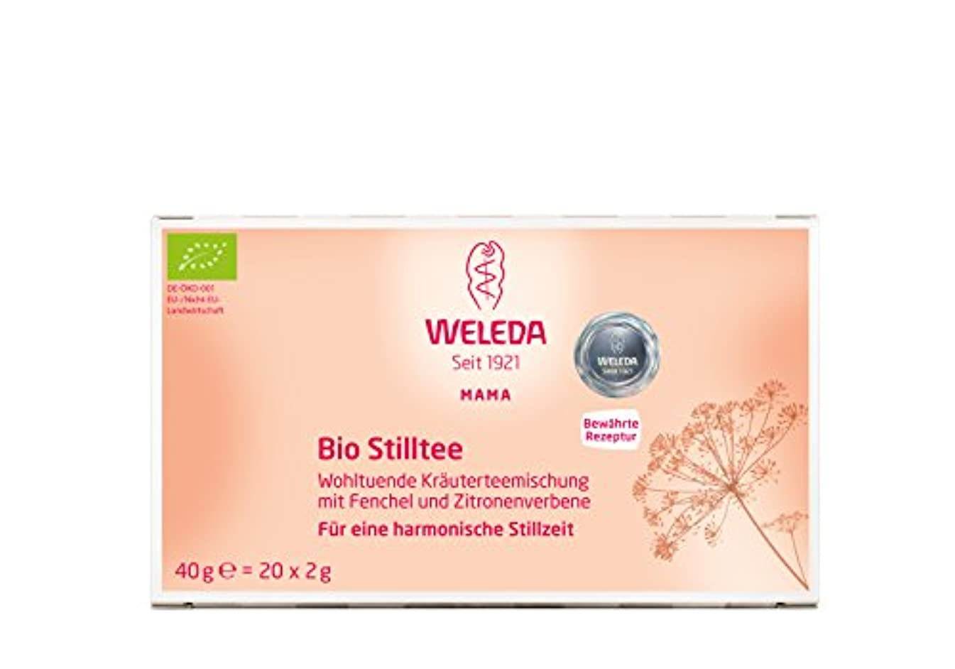 不正確近々高度WELEDA(ヴェレダ) マザーズティー 40g (2g×20包) 【ハーブティー?授乳期のママに?水分補給やリラックスしたいときに】