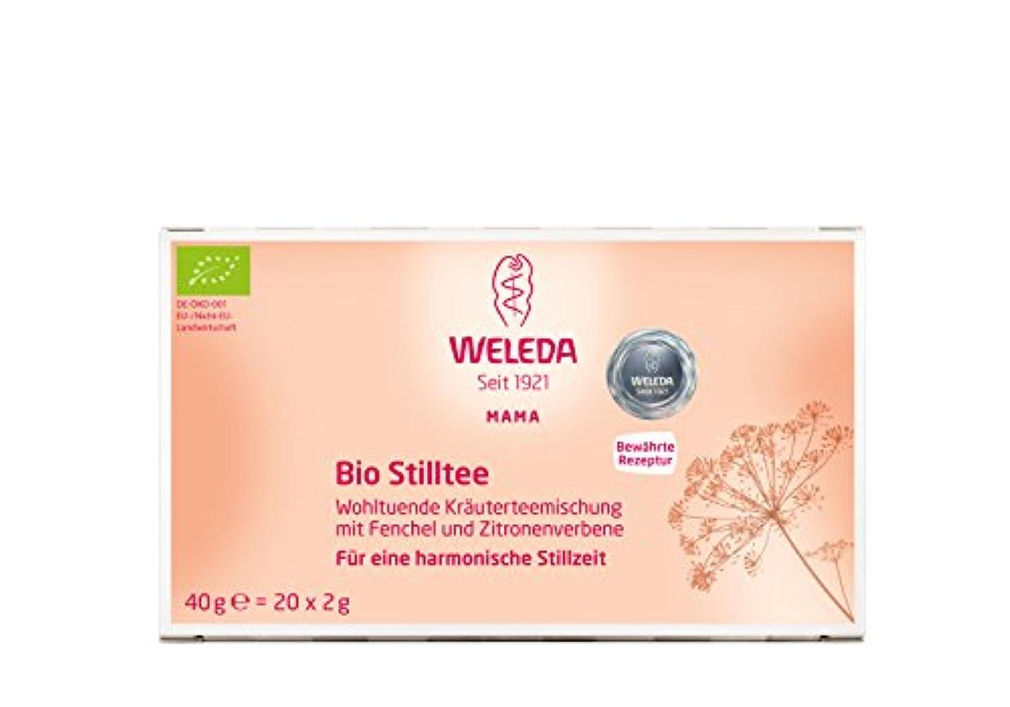 WELEDA(ヴェレダ) マザーズティー 40g (2g×20包) 【ハーブティー?授乳期のママに?水分補給やリラックスしたいときに】
