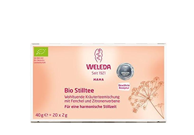 ブラウザ保全あえぎWELEDA(ヴェレダ) マザーズティー 40g (2g×20包) 【ハーブティー?授乳期のママに?水分補給やリラックスしたいときに】