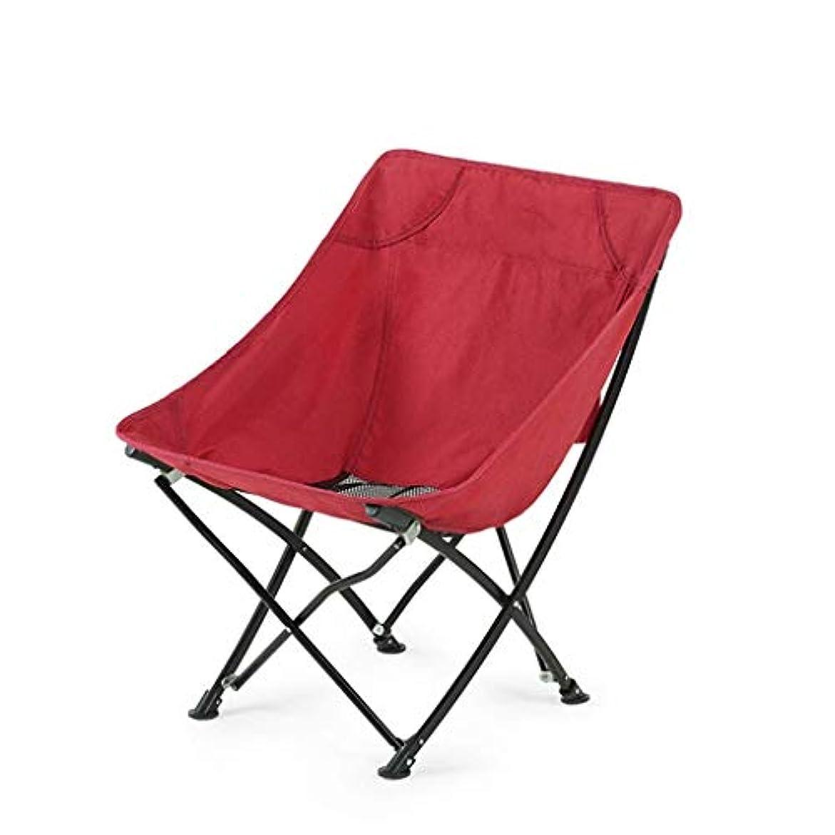 展示会ローン血統Yalztc-zyq16 キャンプチェア軽量ポータブル折りたたみスツールキャリーバッグ付き登山冒険ハイキング釣りビーチピクニックパーティーガーデニング (色 : 赤)