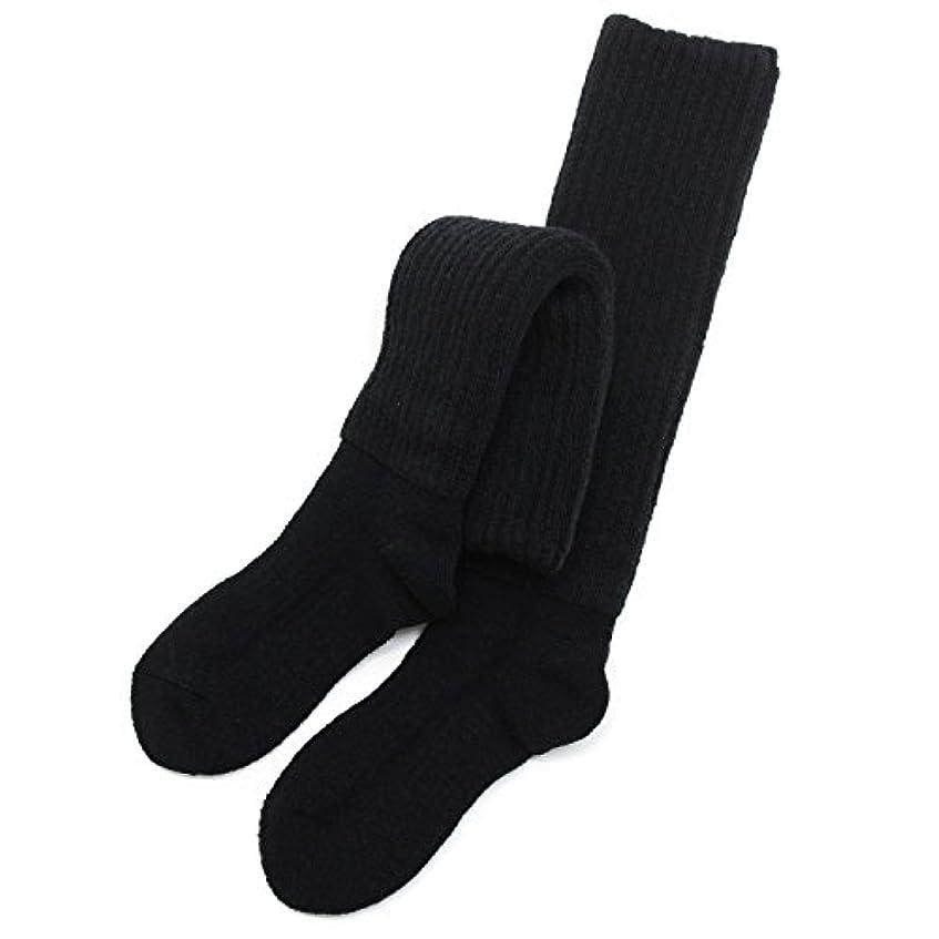 煙空いているジョガーhiorie(ヒオリエ) 日本製 冷えとり靴下 あったか 2重編み靴下 ハイソックス