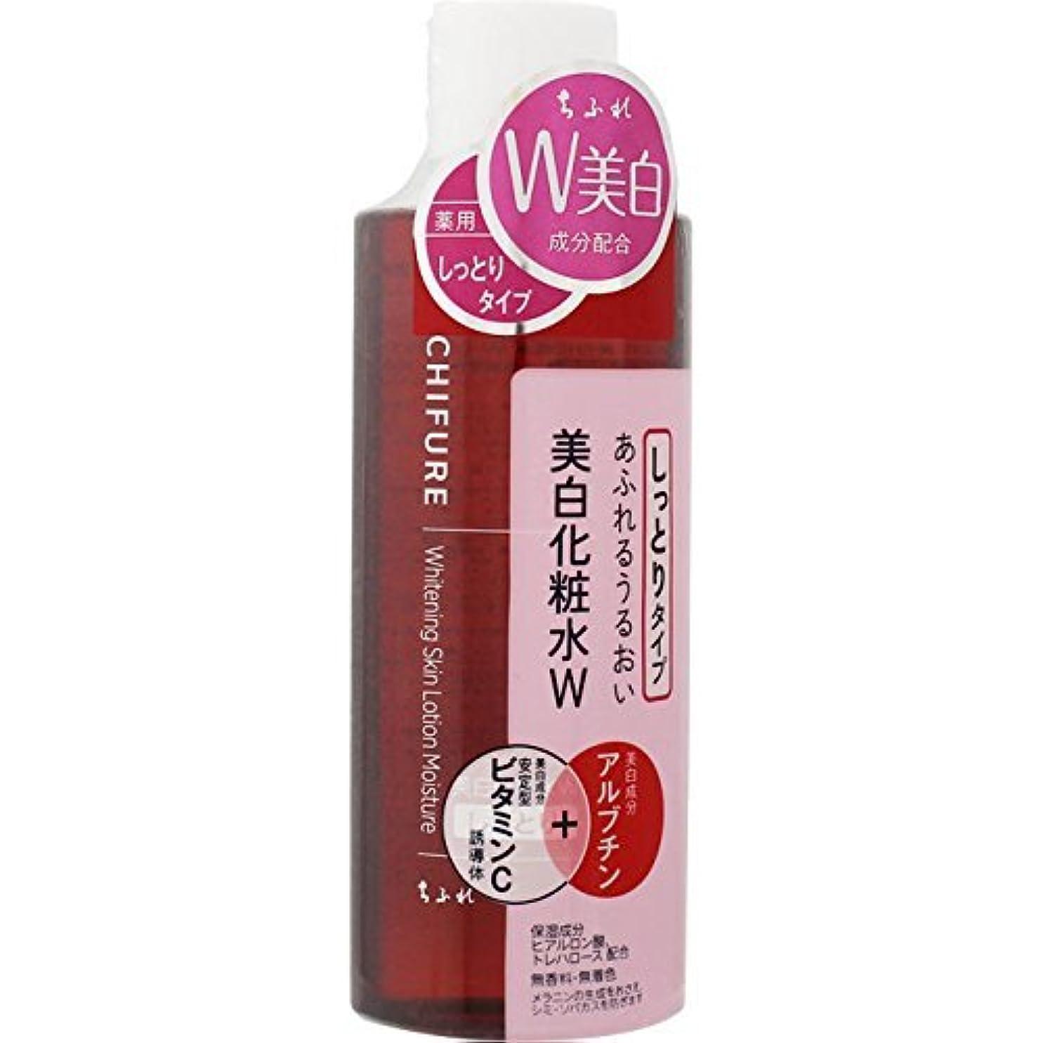 吸い込むフォーク相談するちふれ化粧品 美白化粧水W しっとりタイプ 180ml