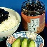 浜武漁協婦人部手作り 生のり使用高級海苔佃煮160g