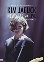 キム・ジェウク NEW YEAR with LIVE DVD