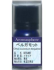 【アロマスフィア】ベルガモット 5ml エッセンシャルオイル(精油)