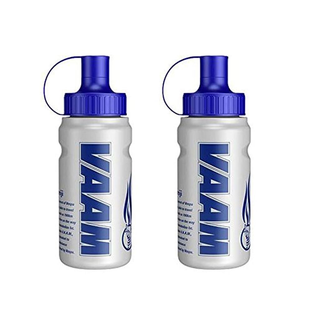 見捨てられたフィドル州MGN(明治乳業) ヴァームスクイズボトル 500ml 2個セット 2650968-2SET