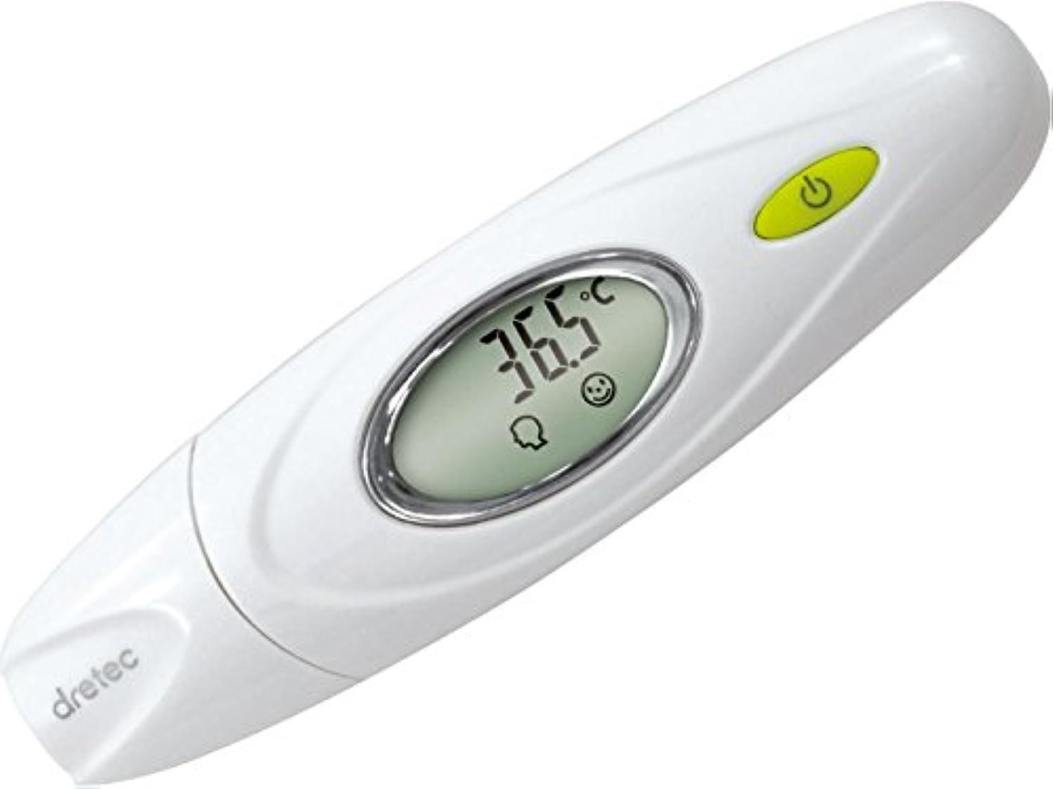 根絶するクランシー静けさdretec(ドリテック) 体温計 赤外線 赤ちゃん お年寄り 検温時間2秒 おでこ 耳 TO-300WT (ホワイト)