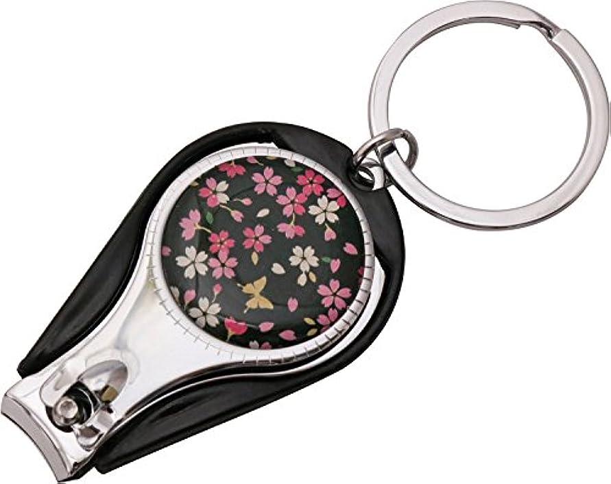 星教会電池まつみ工芸 爪切り 花しずく 桜蝶