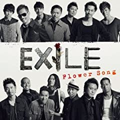 EXILE「Flower Song」のジャケット画像